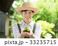 農業  女性 環境 エコ イメージ 33235715