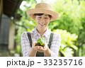 農業  女性 環境 エコ イメージ 33235716