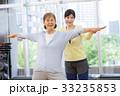 スポーツジム ヨガ アクティブシニア 女性 イメージ 33235853