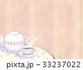 ポットとカップ 33237022