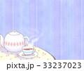 ポットとカップ 33237023
