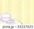 ポットとカップ 33237025