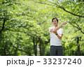 ジョギング ミドル 男性 ウォーキング イメージ 33237240