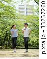 ジョギング 夫婦 ミドル ウォーキング イメージ 33237260