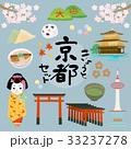 京都 イラスト セット 33237278