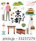 京都 ベクター セットのイラスト 33237279