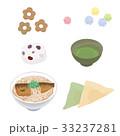 京都 和菓子 イラスト セット 33237281