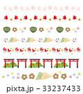 京都 ベクター 白バックのイラスト 33237433