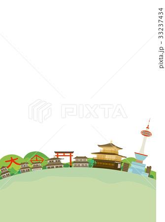 京都 町並み イラスト 33237434