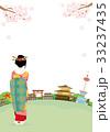 京都 舞妓 町並み イラスト 33237435