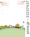 京都 桜 町並み イラスト 33237437
