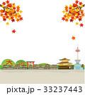 秋の京都 風景 イラスト 33237443