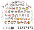 クリスマスのガーリーな手描き風アイコンセット(カラフル) 33237473