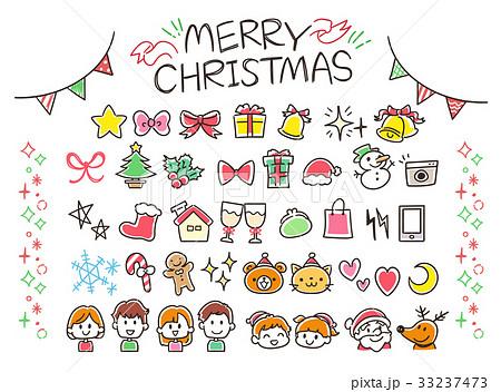 クリスマス 飾り イラスト 手書き , paintschainer