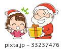クリスマス クリスマスプレゼント 子供のイラスト 33237476