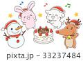 クリスマス トナカイ クリスマスパーティーのイラスト 33237484
