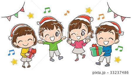 クリスマスパーティーをする子どものイラスト 33237486