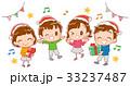 クリスマス プレゼント 男の子のイラスト 33237487