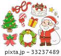 クリスマス セット サンタクロースのイラスト 33237489