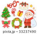 クリスマス セット サンタクロースのイラスト 33237490