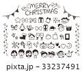 クリスマス アイコン セットのイラスト 33237491