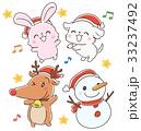 クリスマス 動物 トナカイのイラスト 33237492