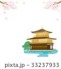 金閣寺 春 イラスト 33237933