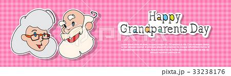 Happy Grandparents Day Greeting Card Colorfulのイラスト素材 [33238176] - PIXTA