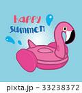 夏 サマーイメージ 夏イメージ 33238372