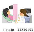 妊婦健診【二頭身・シリーズ】 33239153