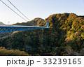 秋の竜神大吊橋 33239165