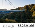 竜神大吊橋 紅葉 秋の写真 33239166