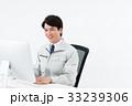 エンジニア 男性 パソコンの写真 33239306