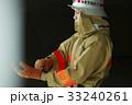 消防士 防火服 33240261