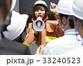社会人 防災訓練 消防士の写真 33240523