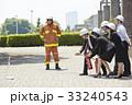 消火訓練 33240543