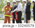 消火訓練 33240579
