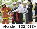 消火訓練 33240580