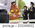 人物 男性 防災訓練の写真 33240602