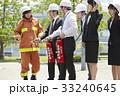 消火訓練 33240645