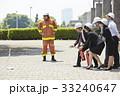 消火訓練 33240647