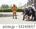 消火訓練 33240657