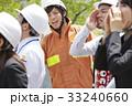 社会人 防災訓練 消防士の写真 33240660