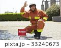 人物 男性 防災訓練の写真 33240673