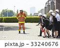 消火訓練 33240676