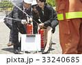 消火訓練 33240685