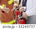 消火訓練 33240737