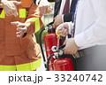 消火訓練 33240742