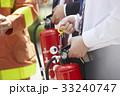 消火訓練 33240747