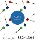 Set of darts. Vector seamless pattern. 33241394